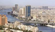 مستحقات الشركاء الأجانب لدى مصر تتراجع إلى 900 مليون دولار