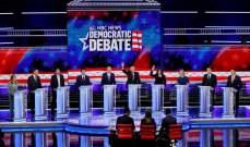 الانتخابات التمهيدية الأميركية.. إنفاق تاريخي على الإعلانات يتجاوز المليار دولار