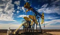 إنتاج النفط في الولايات المتحدة يرتفع 300 ألف برميل