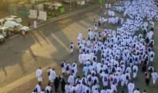 نظام مواصلات ذكي في مكة المكرمة لخدمة الحجاج والمعتمرين