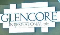 """""""غلينكور"""" تقترب من إتمام صفقة بمليار دولار لشراء أصول مملوكة لـ""""شيفرون"""""""