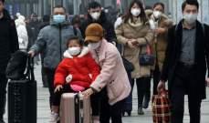 اقتصاد تايلاند يتضرر من حظر الصين لسفر المجموعات السياحية إلى الخارج
