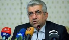 وزير الطاقة الايراني: ندعم المستثمرين في قطاع الطاقات النظيفة