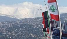 """إنعقاد القمة العربية في بيروت مهم .. ولكن هل تفقدها """"الخلافات السياسية"""" قيمتها ؟"""