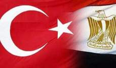 تونس ومصر تبحثان إمكانية تأسيس مصرف مشترك