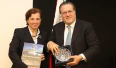 الهيئات الاقتصادية تبحث مع وزيرة الخارجية السلوفاكية تنمية وتطوير العلاقات بين القطاع الخاص في البلدين