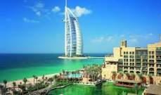 """""""فاينانشيال تايمز"""": دبي ترسخ دورها وجهة تجارية للمنطقة"""
