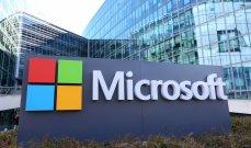 """""""مايكروسوفت"""" تكشف عن نسخة جديدة من نظام """"ويندوز"""" في 24 حزيران الحالي"""