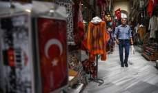 تركيا: معدل التضخم يقفز 14.03% على أساس سنوي
