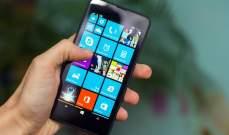 """بالصور.. """"مايكروسوفت"""" تستعد لطرح هاتف بشاشة مزدوجة في أيلول"""