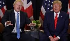 جونسون يطلب من ترامب رفع الرسوم عن السلع البريطانية
