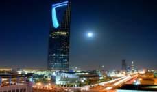 توظيف 18 ألف سعودي بالقطاع الخاص خلال 2019