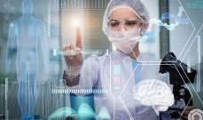 """الذكاء الاصطناعي قادر على تشخيص بؤر الإصابة بـ""""كورونا"""" في الرئة"""