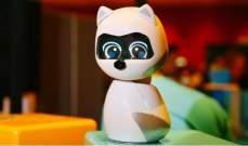 """""""كيكي"""" روبوت جديد بديلعن الأصدقاء"""