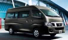 """""""نيسان"""" تعتزم تصنيع جيل جديد من الشاحنات الصغيرة """"فان"""" للأسواق الأوروبية في فرنسا"""