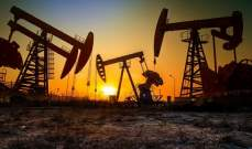 أسعار النفط تبدأ تداولات الأسبوع على تراجع مع زيادة إصابات كورونا في مناطق حول العالم