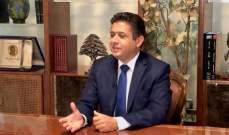 """كنعان لـ""""الاقتصاد"""": نسبة إشغال فنادق بيروت تتعدى الـ90% خلال عيد الأضحى"""