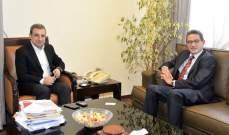 السفير الالماني يلتقي ابو فاعور ويبحث معه سبلتدعيم الوضع الاقتصادي في لبنان