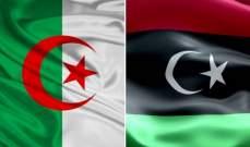 الجزائر مستعدة لمساعدة ليبيا بمجالت الكهرباء والمستشفيات والتعليم