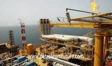 إرتفاع أسعار الغاز الطبيعي بنسبة 2.2% إلى 4.23 دولار