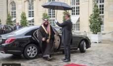 ما هي السيارات المفضلة لدى ولي العهد السعودي محمد بن سلمان؟
