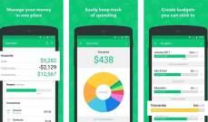 أفضل 5 تطبيقات لمساعدتك على إدارة شؤونك المالية