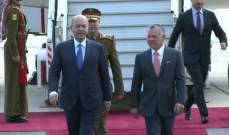 الملك الاردني بحث مع الرئيس العراقي في توسيع التعاون الاقتصادي بين البلدين