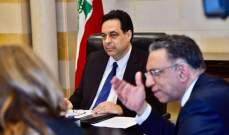 تقرير: رئيس الحكومة العراقي أبلغ دياب قرارا رسميا وجديا بمساعدة لبنان بتأمين النفط والفيول