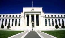عضو بالفيدرالي يحثّ المركزي على التأني بشأن المزيد من رفع الفائدة