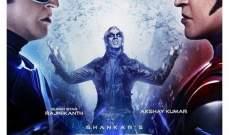 """الهند تجبر آلاف المواقع على حظر المستخدمين لوقف تحميل فيلم """"2.0 MOVIE"""""""
