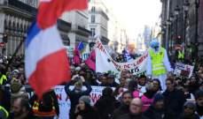 نقابات عمالية فرنسية تصعّد تحرّكاتها وتغلق مصافي نفط