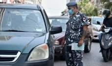 قوى الأمن: تسطير 275 محضراً لمخالفة قرار التعبئة