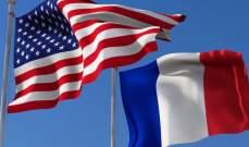 مصدر: فرنسا تعرض تعليق ضريبة رقمية لحل خلاف مع الولايات المتحدة
