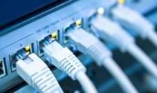 شبكة الانترنت تتعطل في البقاع الشمالي والهرمل لليوم الثالث على التوالي