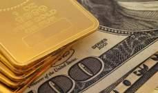 """المعدن الأصفر الملاذ الآمن للمستثمرين والدول في زمن """"كورونا"""".. حمّود: موجودات الذهب في الخارج تخضع للحصانة السيادية"""