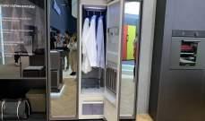 """""""AirDresser""""خزانة ملابس ذكية من""""سامسونغ"""""""
