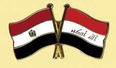 مصر تعلن عن توافق مبدئي مع العراق على إنشاء آلية النفط مقابل الإعمار