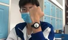 بكين تراقب حرارة طلابها عبر الأساور الذكية