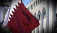 إنخفاض التضخم في قطر بنسبة 0.75% في ايلول وعودته للنطاق السالب