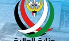 المالية الكويتية: الاقتصاد الخليجي كان ولا يزال يعتمد على أسعار النفط