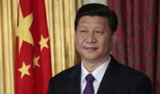 الرئيس الصيني: الحمائية والأحادية تؤثران على النمو العالمي