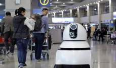 """روبوتات يمكنها السفر بدلاً منك.. كشفت عنها """"الخطوط الجوية اليابانية"""""""