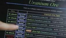 ياباني يبيع اليورانيوم عبر الإنترنت