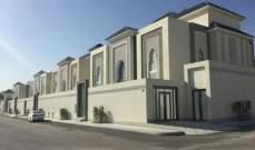 الصندوق العقاري السعودي: القرض المدعوم يلغي قوائم الانتظار ويخدم جميع المستفيدين
