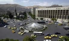 النظام السوري يمنع شركات الصرافة من بيع الدولار