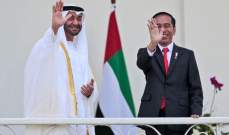 إندونيسيا والإمارات توقعان إتفاقيات تبلغ قيمتها 23 مليار دولار