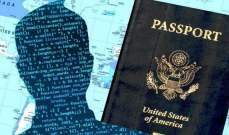 جواز سفرك المستقبلي...هو وجهك!