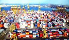 1.882 مليار دولار صادرات لبنان الصناعية خلال الأشهر التسعة الأولى من 2018