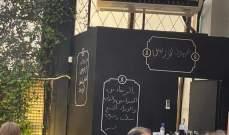لقطة اليوم..مطعم في الجمّيزة يطلب من السياسيين الدفع مسبقاّ!
