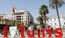 تونس قد تصدر سندات للمرة الأولى